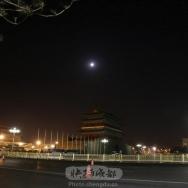 天安门月亮与...