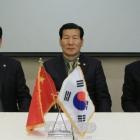 韩国企业来成都(高新区)创业园交流