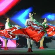 意大利舞蹈(...